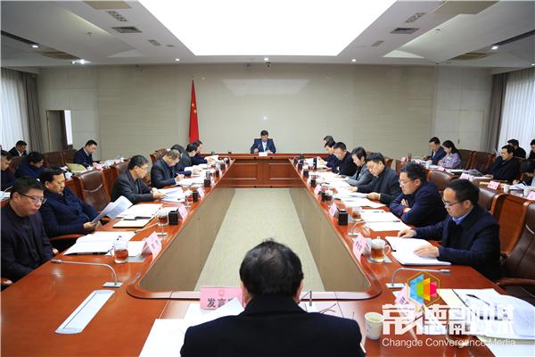 市政府召开第29次常务会议