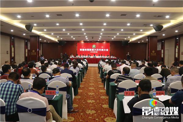 市残疾人联合会第六次代表大会召开