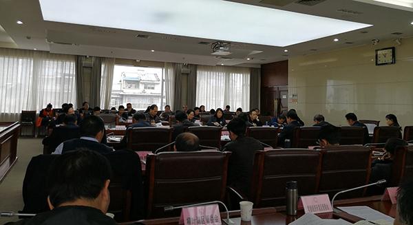 市政府召开第26次常务会议