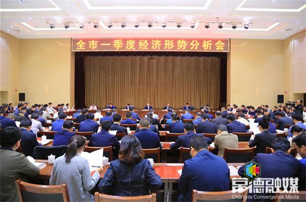曹立军:精准施策 全力以赴 推动经济高质量发展