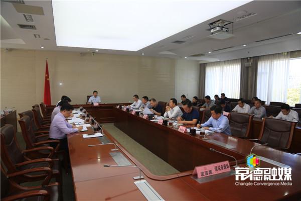 市政府召开第23次常务会议