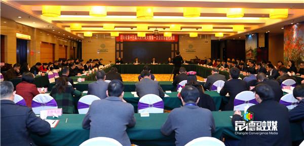 省十三届人大一次会议1月24日开幕 常德63名代表赴会