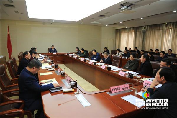 市政府召开第12次常务会议 曹立军主持会议