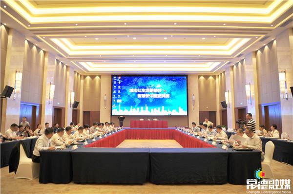 中国航天科工二院来常考察