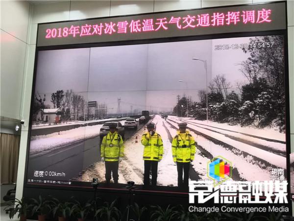 市领导督导冰雪天气道路交通疏导和事故防范工作