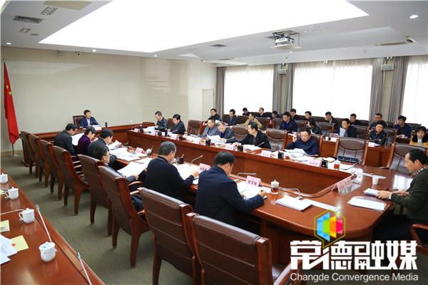 市政府召开第27次常务会议